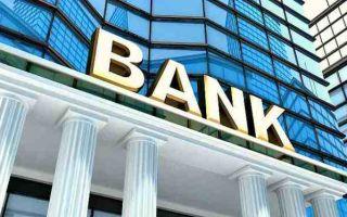 Самая выгодная ипотека: как и где взять, требования к заемщикам и тарифные ставки