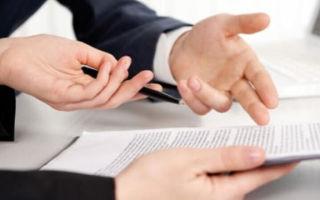 Ипотека по двум документам в Сбербанке: условия, расчет и отзывы клиентов