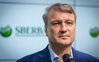Сбербанк коммерческий или государственный: является ли банк России частным или нет