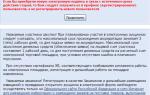 Аккредитация на Сбербанк АСТ: на площадке, пошаговая инструкция для юридического лица