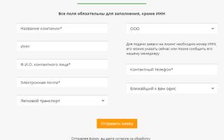 Сбербанк лизинг: АО Банк России для юридических лиц, рассчитать кредитный калькулятор для ИП