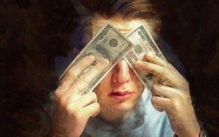 Как взять валютную ипотеку: условия и процентные ставки банков, советы заемщику