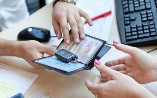 Кредит под залог автомобиля в Сбербанке: условия кредитования и требования к заемщикам