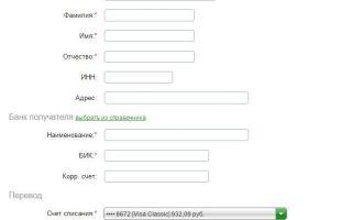 Сберкнижка Сбербанка: как проверить счет онлайн и пошаговая инструкция