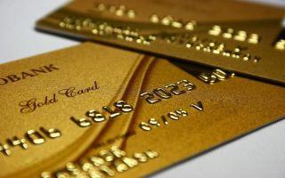 Как активировать кредитную карту Сбербанка: пошаговая инструкция клиента