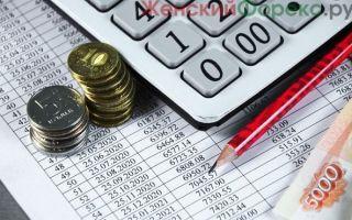 Можно ли уменьшить срок ипотеки в Сбербанке: как изменить выплаты по кредиту, рекомендации заемщикам