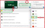 Как пополнить биткоин кошелек с карты Сбербанка: подробная инструкция