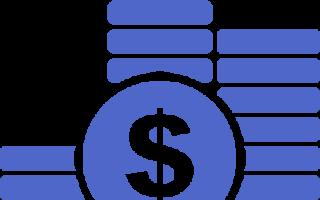 Банковская гарантия Сбербанк: стоимость обеспечения исполнения контракта по 44 ФЗ