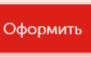 Где можно взять займ на 350000 рублей: проценты в МФО и отзывы заемщиков