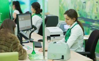 Валютный вклад в Сбербанке для физических лиц: виды депозитов и процентные ставки