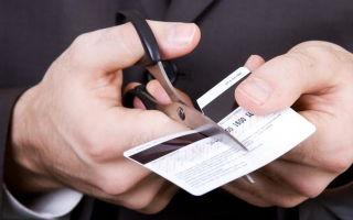 Как закрыть кредитную карту Сбербанка: заблокировать и погасить долг