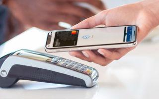Apple Pay (Эппл Пэй) — инструкция по использованию и что это такое