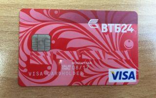 Ипотека для зарплатных клиентов ВТБ: условия для получения, необходимые документы и отзывы