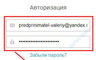 Моя бухгалтерия онлайн Сбербанк: программа банка России и решение для любого бизнеса