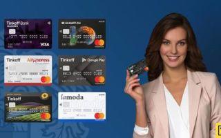 Условия онлайн-оформления молодежной дебетовой карты Сбербанка и тарифы на обслуживание