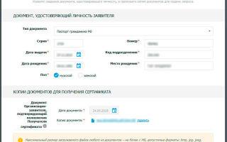 Как перегенерировать сертификат в Сбербанк Бизнес Онлайн: инструкция по обновлению, перевыпуску и генерации