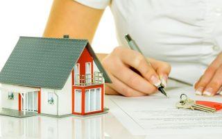 Сбербанк требования к квартире по ипотеке: какие дома подходят под кредит на ипотечное жилье и что за условия к объекту недвижимости