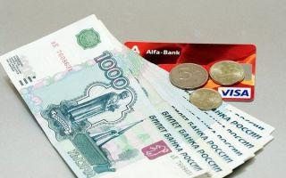 Двойное (повторное) списание с карты Сбербанка: что делать и как вернуть деньги?