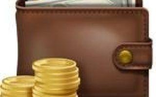 Монеты Сбербанка: каталог и примерные цены на 2020 год