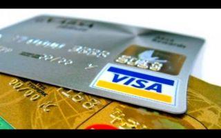Как аннулировать кредитную карту Сбербанка: причины закрытия счёта и пошаговая инструкция