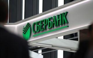 Перечень документов для получения потребительского кредита в банке: заявление-анкета и паспорт