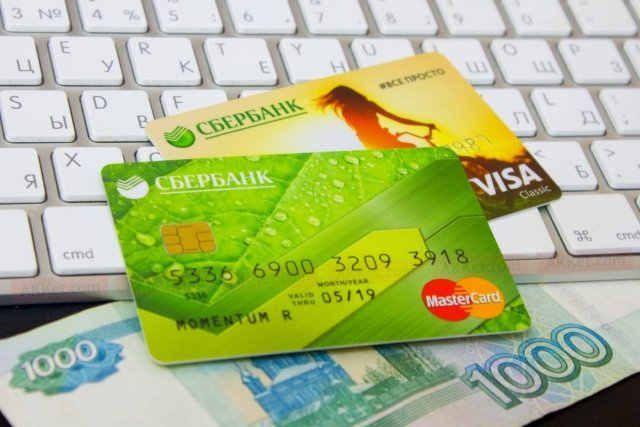 Перевод денег с карты на карту Сбербанка по номеру карты