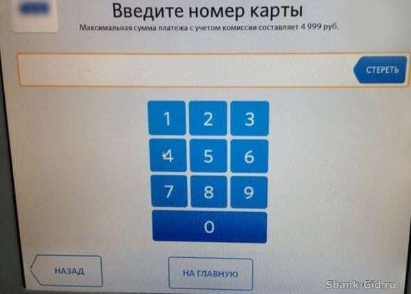 Как перевести деньги с киви кошелька на карту сбербанка