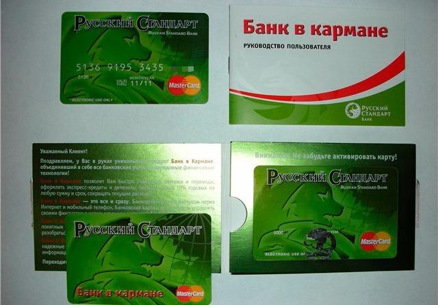 Виды и стоимость золотых дебетовых карт банка русский стандарт