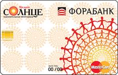 Тарифы и условия обслуживания по дебетовым картам фора-банка
