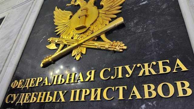 Судебные приставы арестовали карту Сбербанка: что делать, как снять арест