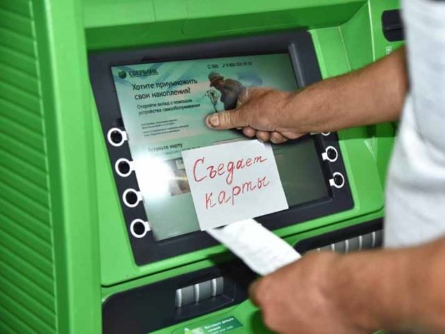 Что делать если в банкомате застряла карта Сбербанка