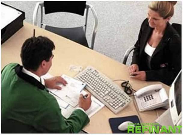 Автокредит в русфинанс банке: условия, калькулятор кредита, отзывы и погашение