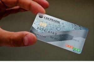 Банки, в которых можно получить моментальную дебетовую карту