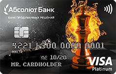 Условия и стоимость обслуживания дебетовых карт абсолют банка