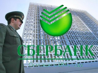 Кредит для военных в Сбербанке: условия и ставка