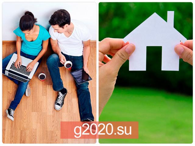 Детская ипотека от сбербанка: ипотечный кредит с детьми на 2020 год, что будет со ставкой после льготного периода, условия получения жилищного займа с господдержкой, какие документы понадобятся?