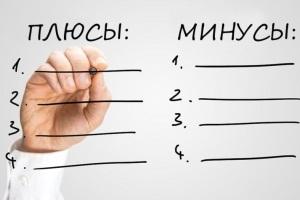 Ипотека в Промсвязьбанке: пакет требуемых документов и ипотечный калькулятор