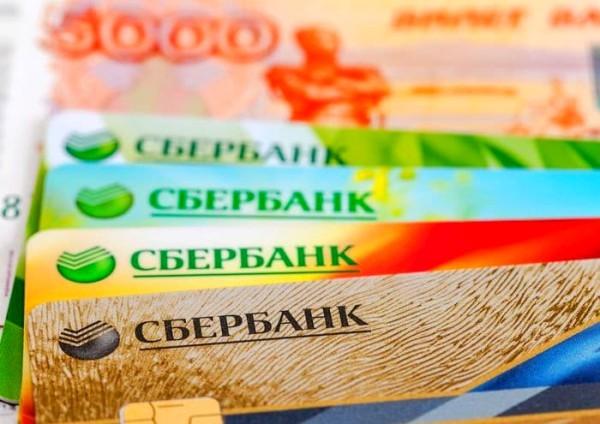 Номер карты Сбербанка: где смотреть и как узнать