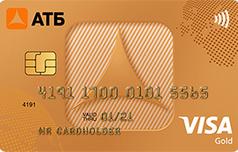 Виды, тарифы и условия обслуживания дебетовых карт атб