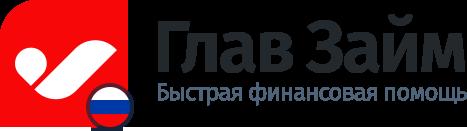 Где взять займ до 200000 рублей: список мфо и отзывы заемщиков