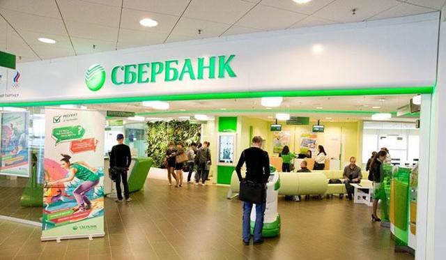 Чарджбек по банковской карте Сбербанка