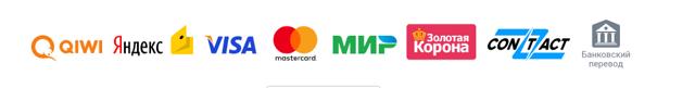 Как исправить кредитную историю бесплатно: топ-8 проверенных способов