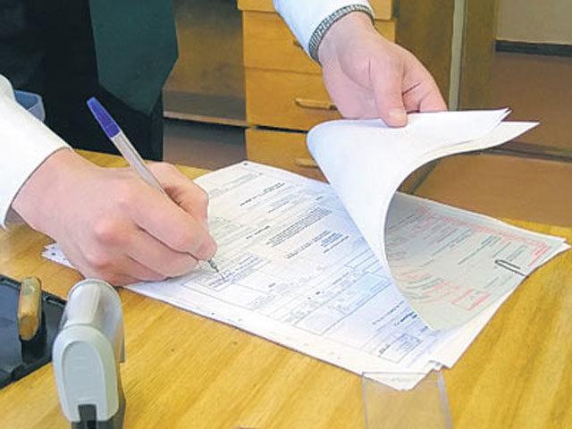 Социальная ипотека в сбербанке: условия, ставки, документы, отзывы