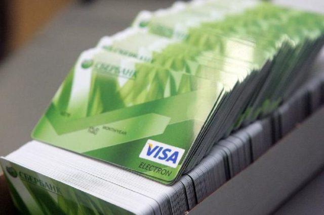 Зарплатный проект сбербанк: инструкция для бухгалтера, какие тарифы для юридических лиц, что такое программа бизнес онлайн для ип без работников, какие есть виды зачисления, какая стоимость обслуживания?