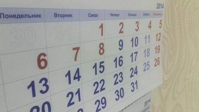 Как работает сбербанк: распорядок в праздничные дни, расписание графика работы в воскресенье, работающие дежурные отделения в выходные