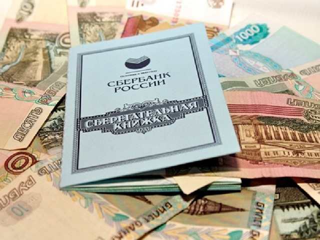 Как получить пособие на погребение в сбербанке: выдача компенсации, выплаты на похороны умершего вкладчика, условия, какие нужны документы, размер
