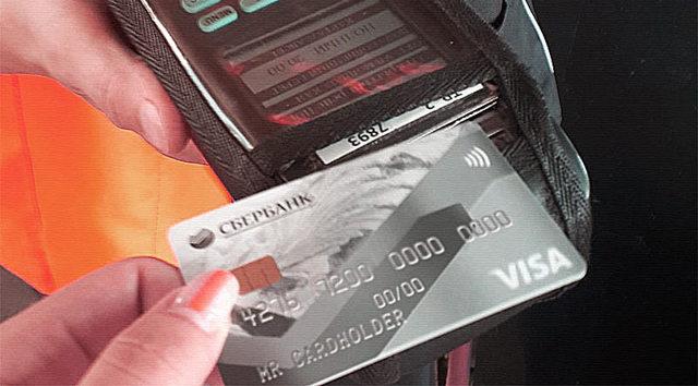 Открыть расчетный счет в Сбербанке для ИП