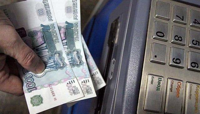 Сколько денег можно хранить на карте Сбербанка