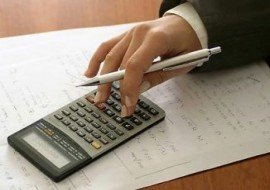 Досрочное погашение ипотеки: условия и расчет на калькуляторе