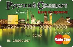 Условия обслуживания дебетовых карт в банке русский стандарт